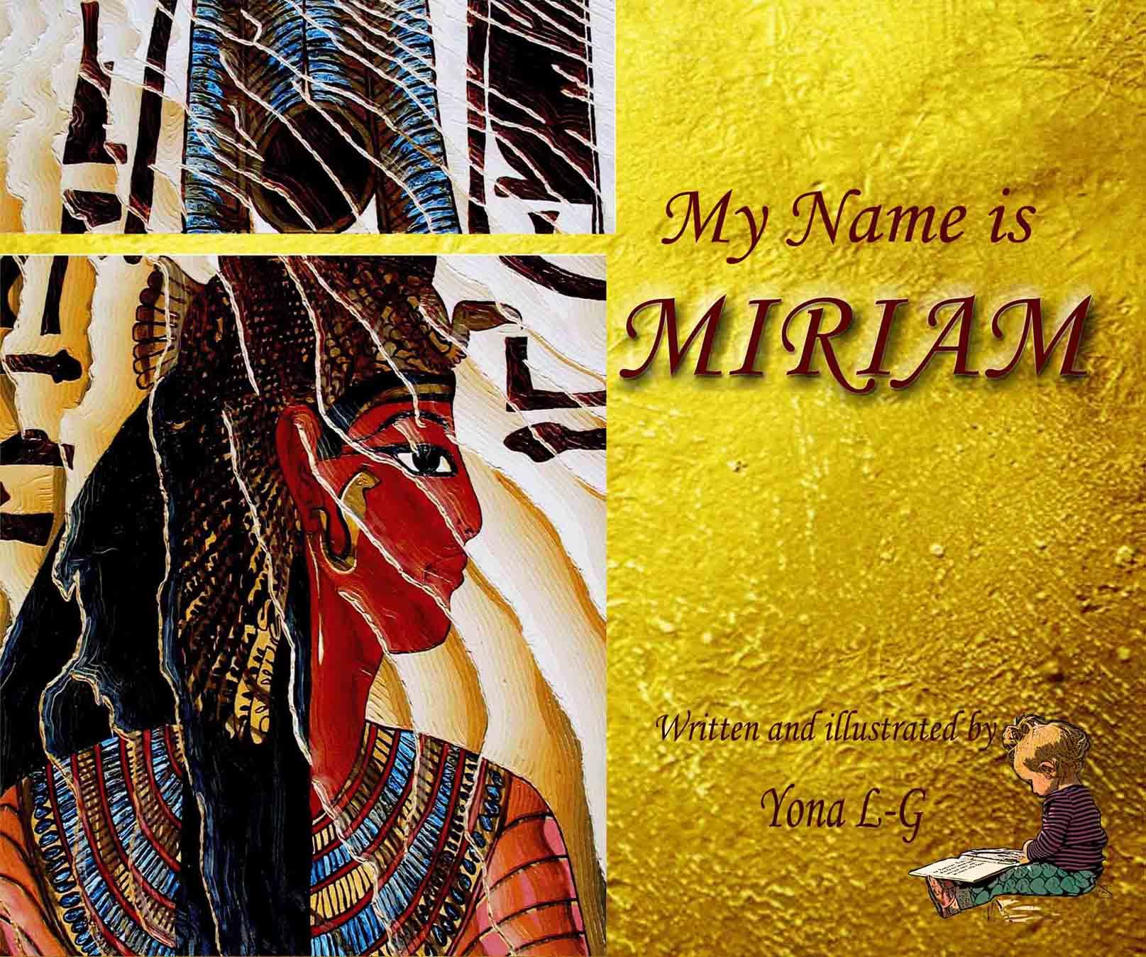 שמי מרים